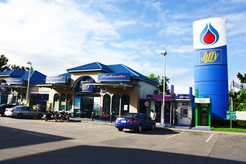 Gas Station: PTT JIFFY